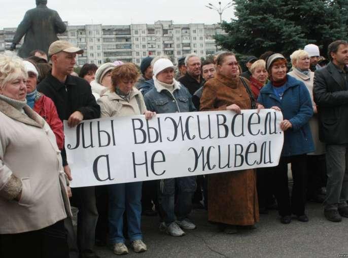Красный Крест выделит 60,2 млн швейцарских франков для помощи на Донбассе в 2017 году - Цензор.НЕТ 5753