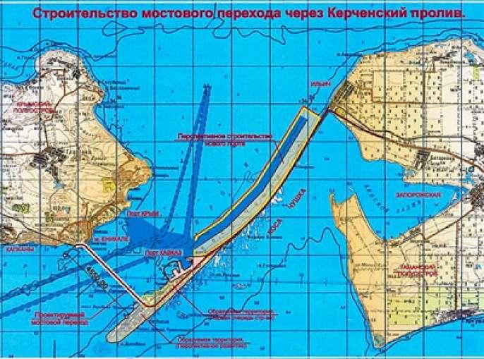какие есть проекты дороги через керченский пролив