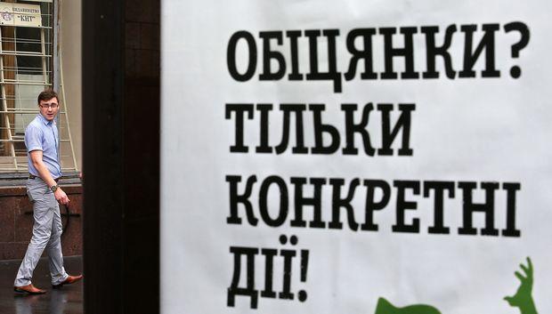 """""""По нашему мнению, с нового года будет безвизовый режим для Украины и Грузии"""", - посол Польши Пекло - Цензор.НЕТ 1816"""
