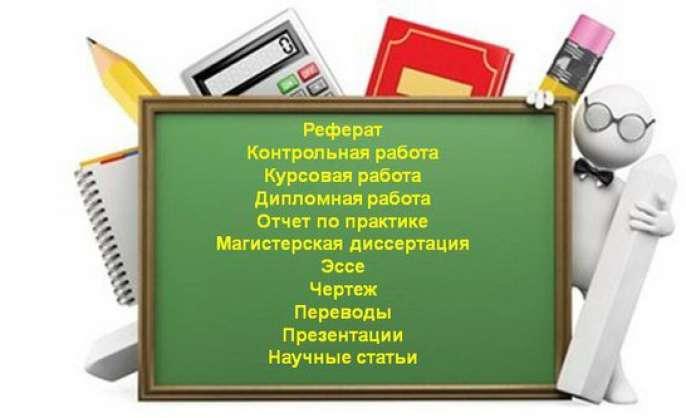 газета Завтра Блог Как написать курсовую работу  Заказать курсовую работу в Минске можно не выходя из дома Достаточно воспользоваться нашим сайтом который сделан максимально практично и удобно для