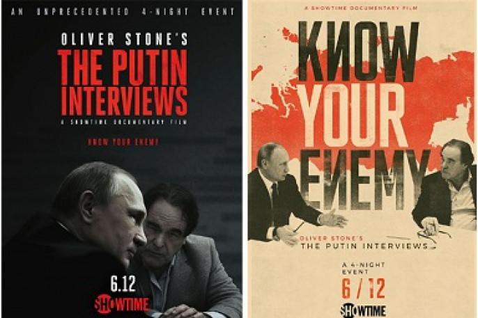 ВКремле поведали, посмотрелли Путин фильм Стоуна осебе