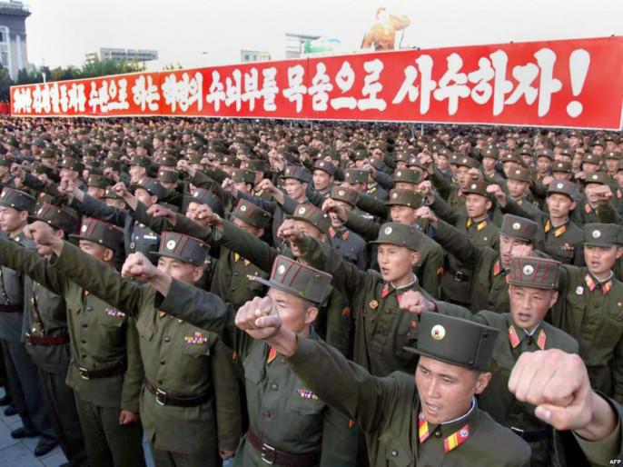 ВТокио прошла трехсторонняя встреча поурегулированию конфликта поСеверной Корее