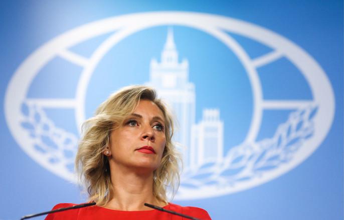 Москва видит возможность для улучшения отношений сСША— Мария Захарова
