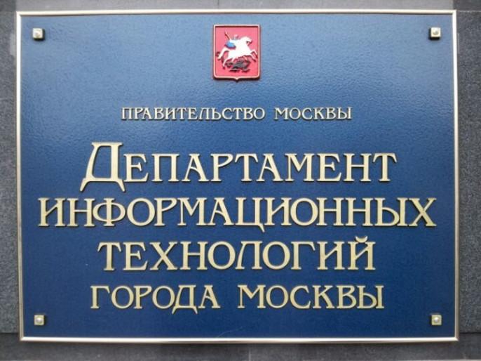 Разгорающийся скандал: большой московский слив