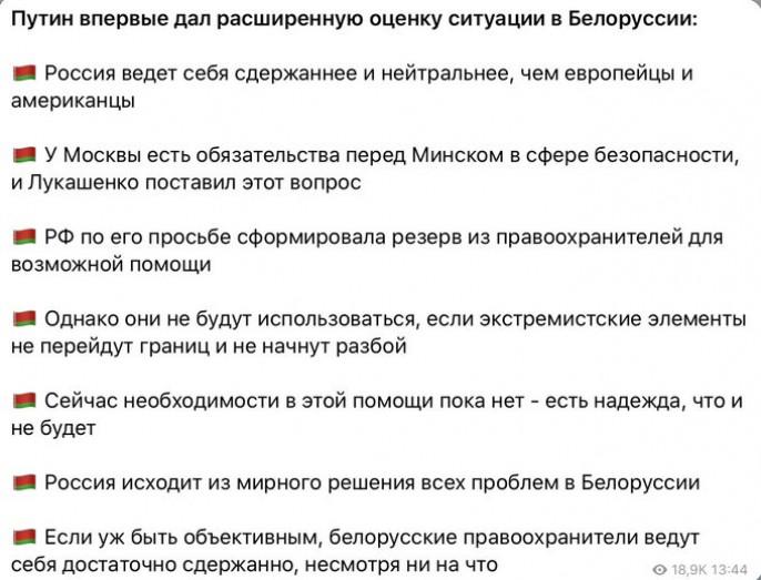 Беломайданщики и их непосредственные спонсоры/кураторы зашлись в вялой истерике. Вялой, потому что 27 августа расставлены точки над i. Майдан не пройдёт, хоть забрызгайте слюной весь Twitter.