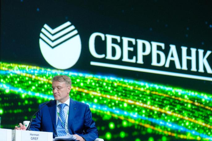 ФСБ займётся топ-менеджментом Сбербанка
