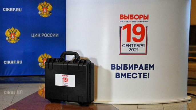 Разумеется, лидирует партия `Единая Россия`. С 49,83% голосов. На втором месте КПРФ – 18,94%. Заканчивается эпоха ЛДПР, старик со спадающими штанами Жириновский сдаёт позиции (7,51%). Мироновско-прилепинская `Справедливая Россия — За правду` получила 7,47%.