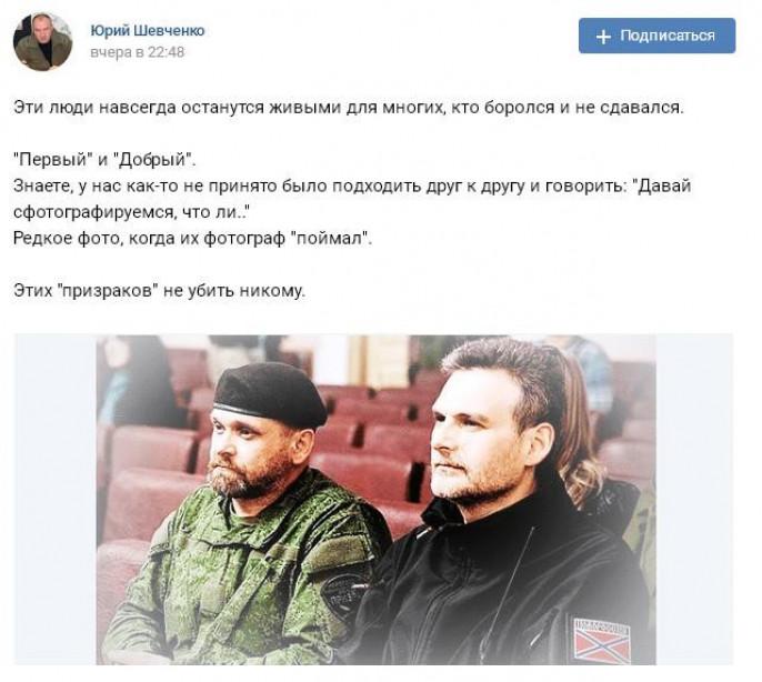 Два Алексея, Мозговой и Марков