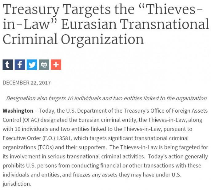 «Воры взаконе». Сочинский предприниматель попал вкриминальный санкционный список США
