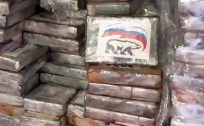 бразилия кокаин