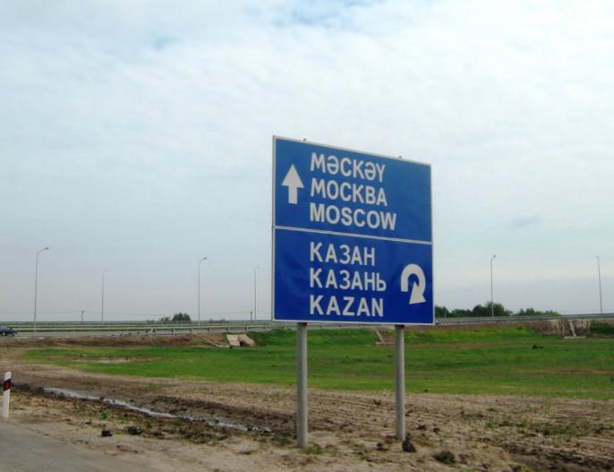 Власти Татарстана неразрешают митинг вподдержку В. Путина