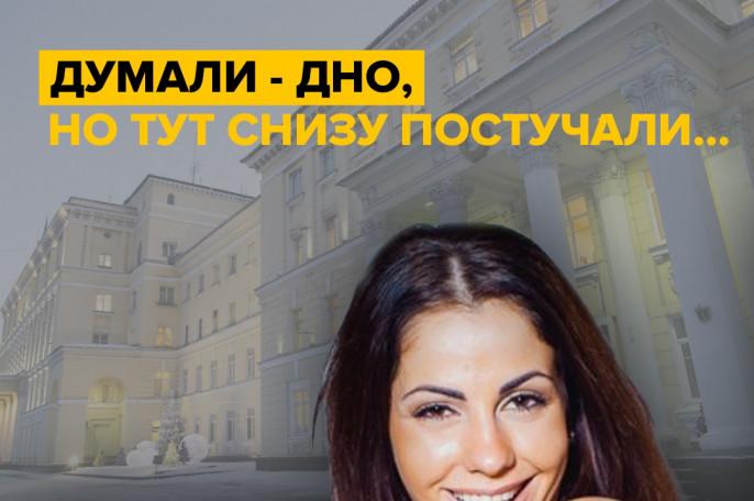 Елена беркова дом 2 sp company 2004