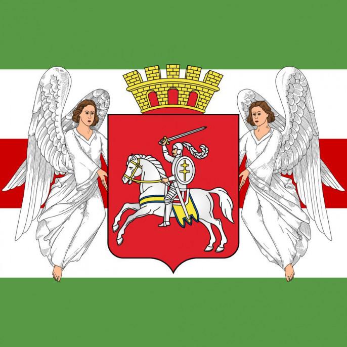 С предыдущей ночи в соцсетях распространяется воззвание, изначально опубликованное в VK-группе `Витебская Народная Республика`.