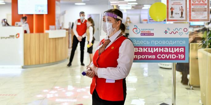 Об этом сообщает ТАСС со ссылкой на уполномоченного в сфере ресторанного бизнеса в Москве Сергея Миронова.