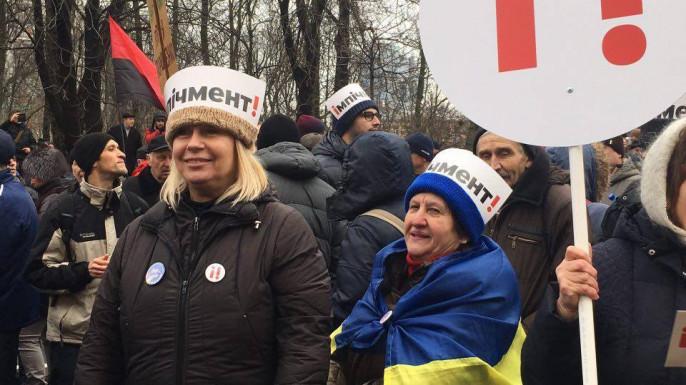 ВКиеве закончился марш приверженцев импичмента Порошенко 03декабря 2017 16:31