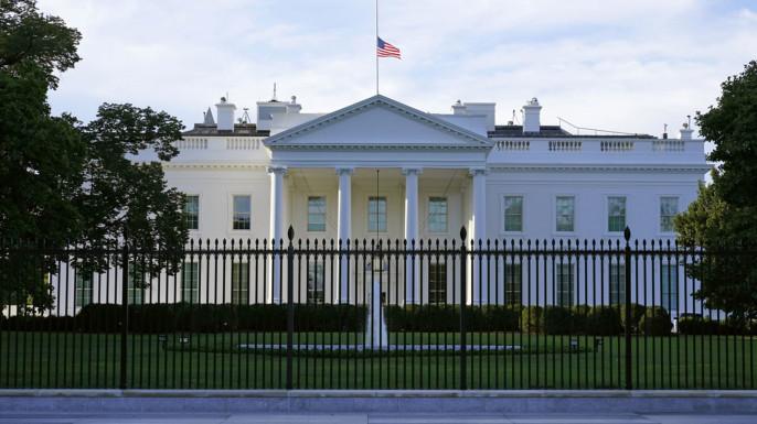 Исторический момент. Веха. Соединённые Штаты официально признаны противником нашей страны.