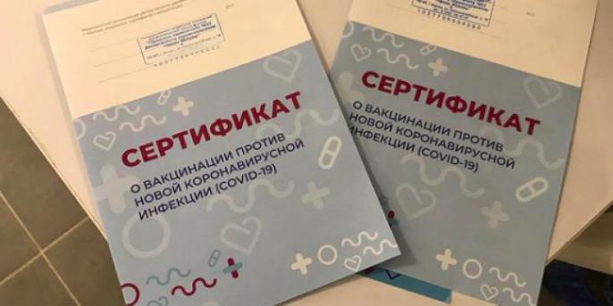 В России стартовала выдача сертификатов, в которые заносится информация о сделанной прививке против COVID-19. Получить `паспорт вакцинированного` можно на портале `Госуслуги`.