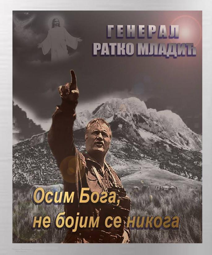 Русский депутат сказал обухудшении здоровья Ратко Младича