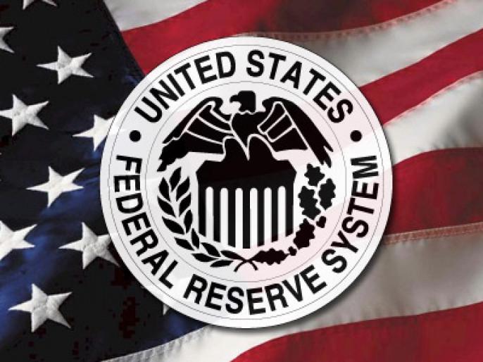 Руководитель ФРС США отверг возможность собственной отставки