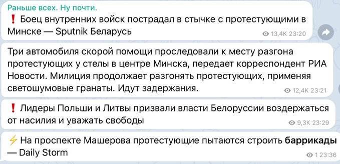 Штаб майданщиков привычно расположен в Варшаве. Оттуда вещает самый популярный оппозиционный Telegram-канал NEXTA Live.
