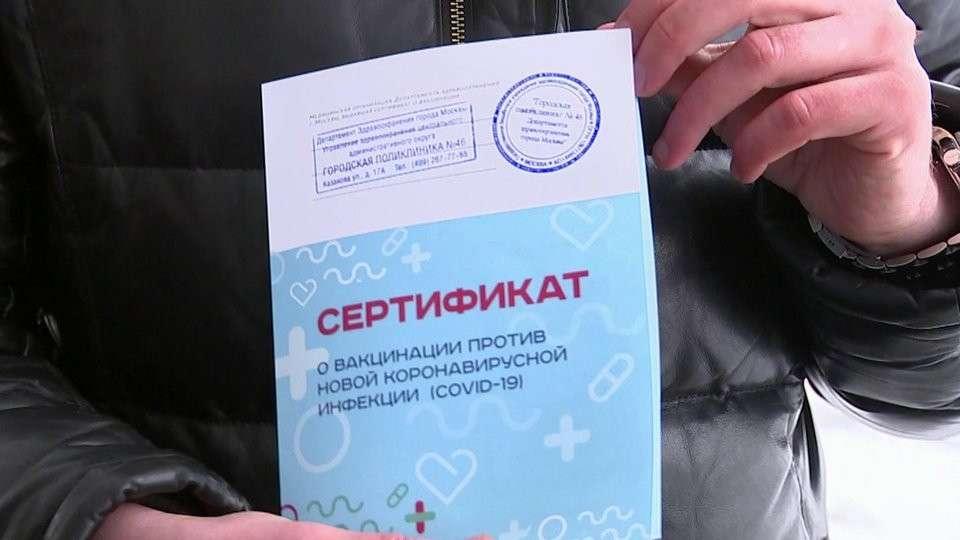 Политолог Марат Баширов: ` Вакханалия вакцинации. Сервильность чиновников достигла каких-то неимоверных размеров.