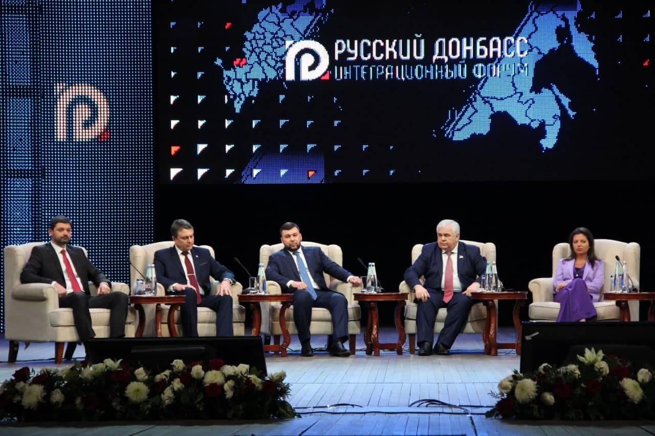 Денис Пушилин: `Донецкая Народная Республика приближается к семилетнему рубежу своего существования.