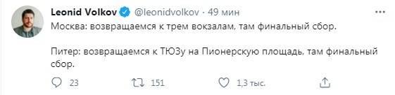 МВД оценивает число участников несанкционированной акции в Москве в 2 тыс. человек.