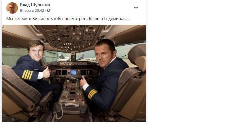 Вечером 24 мая белорусский ТГ-канал `Жёлтые сливы` опубликовал видеозапись, на которой задержанный Протасевич заявляет: ` Я нахожусь в СИЗО № 1 Минска.