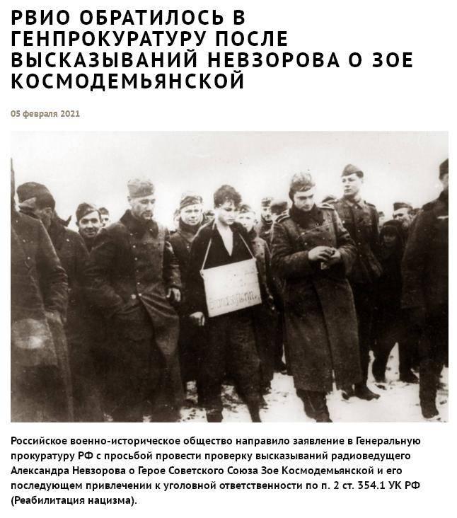 В эфире родного `Эха` Невзоров назвал заявление РВИО ` смешным доносом ` и примером ` реально совершенно травли прессы `.