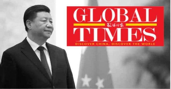 Текст статьи `Сколачивание банды против Китая и России — кошмар для США и Запада` (Ganging up against China, Russia a nightmare trip for US, West: Global Times editorial).