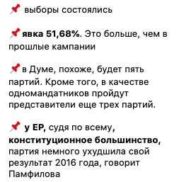 Подписывайтесь на наш канал в Яндекс.Дзен!