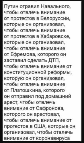 Вечером 24 августа верховный представитель Евросоюза по иностранным делам и политике безопасности Жозеп Боррель, сославшись на данные из Charite, грозно насупил брови: `Европейский союз решительно осуждает то, что представляется покушением на господина Навального.