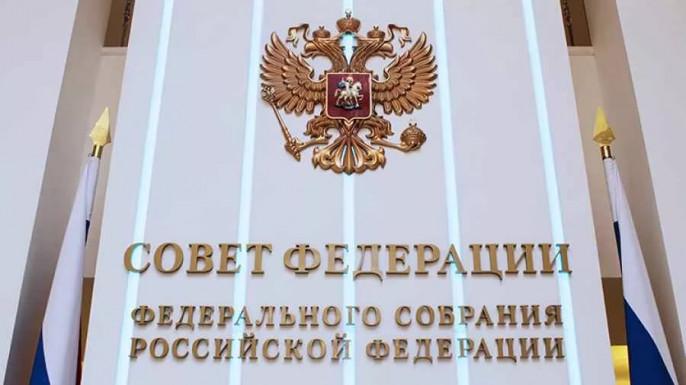 Совфед рассмотрит закон осоздании реестра чиновников-коррупционеров