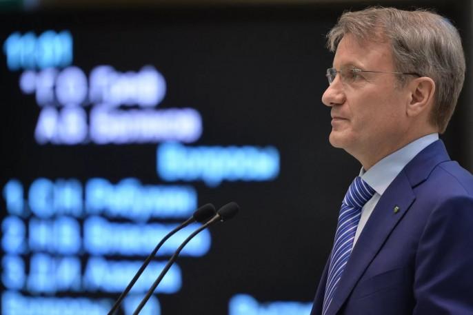 Греф призвал как можно скорее легализовать оборот криптовалют в РФ