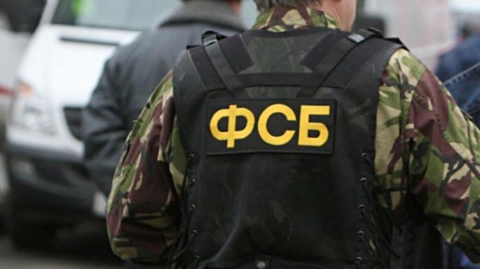 16:37 Сегодня Политика ФСБ задержала двух человек готовивших теракт