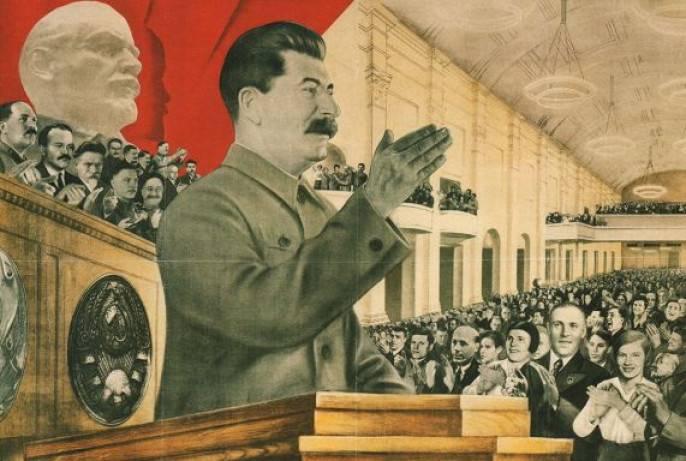 Кадровая система Сталина двенадцать принципов
