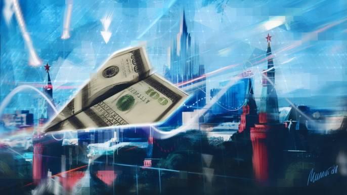 Картинки по запросу правительство отдает деньги иностранным банкам картинки