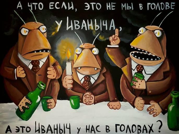 http://zavtra.ru/upl/20000/alarge/pic_27044048.jpg