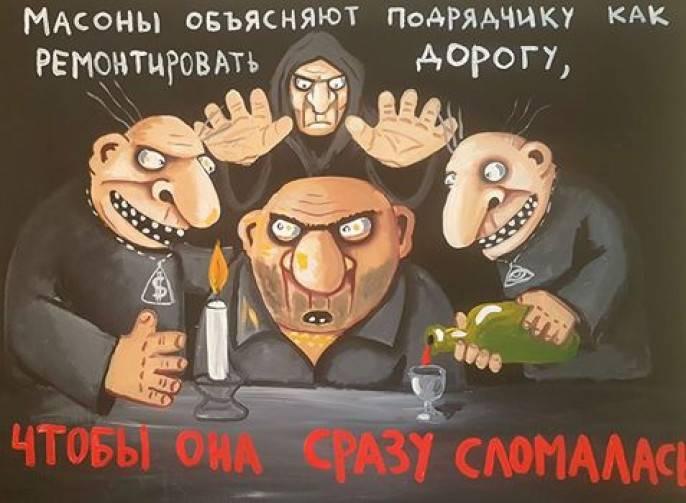 http://zavtra.ru/upl/20000/alarge/pic_2771047e.jpg