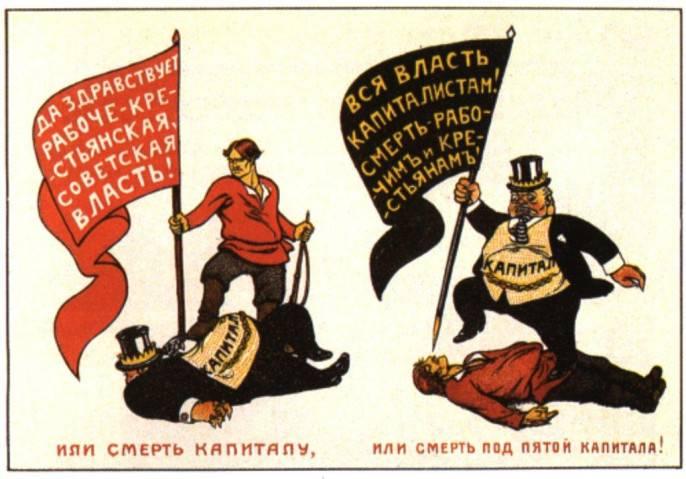 О ложном страхе гражданской войны - она уже давно идёт в России