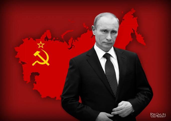 Главные задачи последнего путинского срока