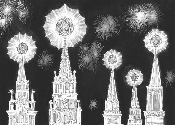 Мы чувствуем тьму, которая ниспадает на мир. Мы ищем, как защититься от тьмы, мы в поисках сокровенного слова, волшебного мгновения, которое спасёт народы от тьмы. Мы хотим, чтобы пепел, затмевающий небо, развеялся, и опять сверкнула лазурь. Мы ищем признаки этой лазури в мглистом небе современной России.