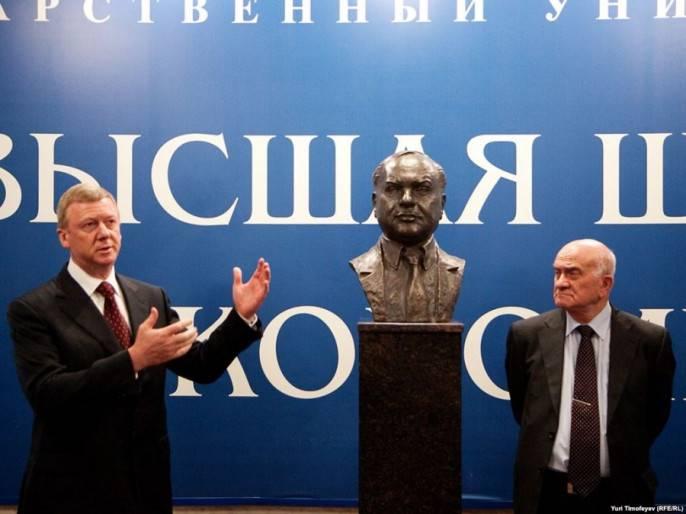 Зачем либералам Россия?