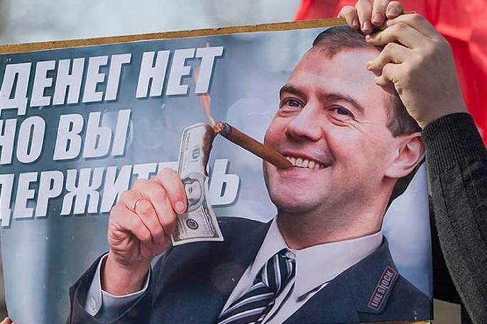 Медведев подал сигнал Западу