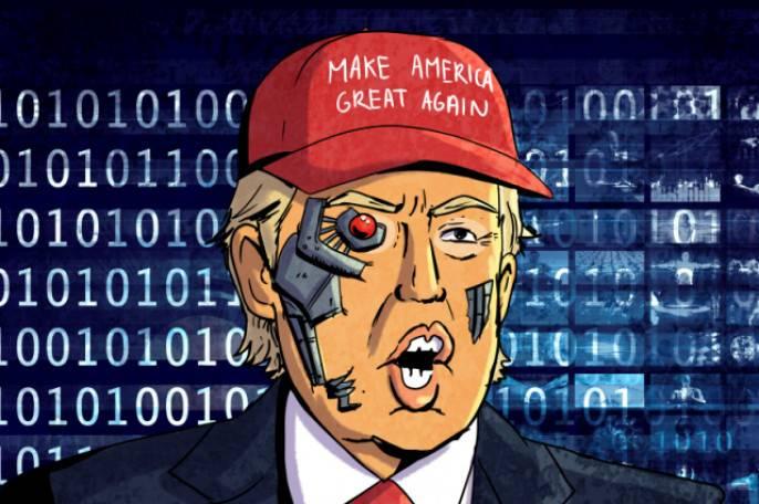 Трамп с искусственным интеллектом