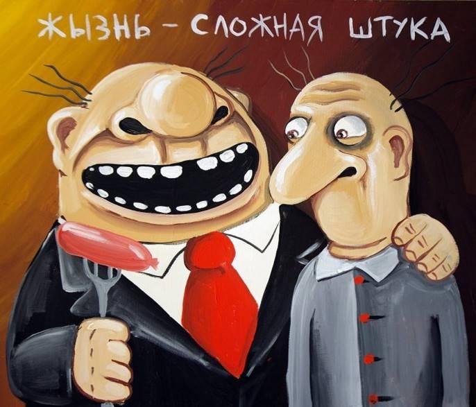 `Мы повесим капиталистов на верёвке, которую они сами нам продадут` (К.Маркс)