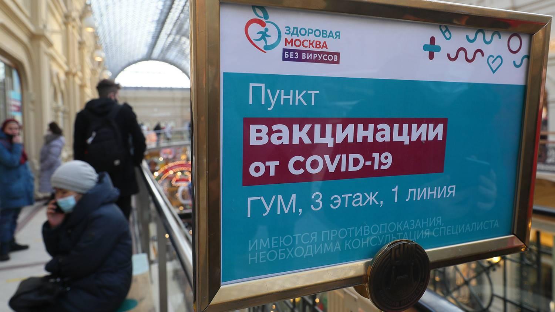 В итоге, в ход пошли ещё более щедрые посулы. 13 июня Собянин озвучил специальное заявление: «С 14 июня по 11 июля 2021 г. граждане, которые впервые получат первый компонент вакцины от COVID-19, станут участниками розыгрыша автомобилей. Раз в неделю будет разыгрываться 5 машин стоимостью примерно 1 млн. рублей».