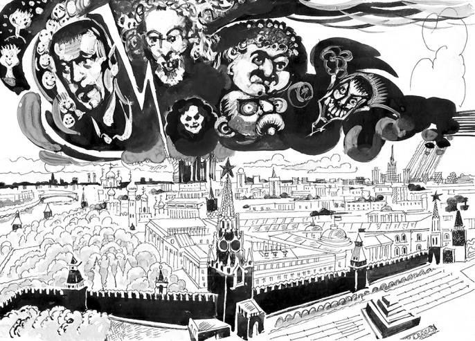 """Александр Проханов // """"Завтра"""", №29, 20 июля 2017 года"""