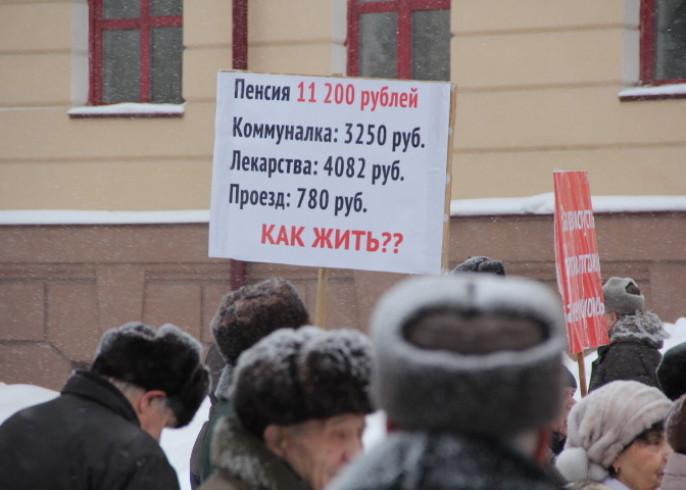 http://zavtra.ru/upl/31/alarge/pic_50320a53.jpg