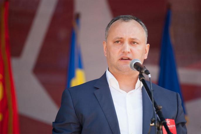 Рогозин разъяснил разрешениеКС Молдавии поменять название языка вгосударстве